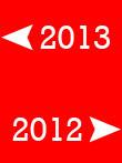 2013-2012 - Copy - Copy